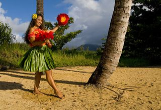 Destinatii Exotice: Hawaii